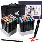 マーカーペン イラストマーカー 油性ペン 60色セット カラーペン アートマーカー 水彩ペン 2種類のペン先 防