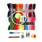 刺しゅうキット 刺繍系 50色 刺繍針30本 刺繍枠 竹製 リストピンクッション はさみ 糸巻き板 抜糸ツール 糸通