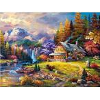 Tubame stall 風景画 34-A ダイアモンドビーズ絵画 刺繍キット 5D ダイアモンドカラーストーン 刺繍キット クロス