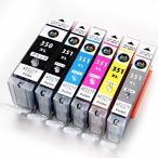 Canon キャノン BCI-351+350 /5MP インクカートリッジ BCI-351 4色(BK/C/M/Y) + BCI-350 BCI-350PGBK 残量表示対応 最新ICチップ BC