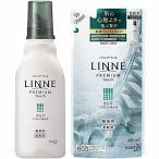ハミング LINNE(リンネ) プレミアム仕上げの柔軟剤 さらり 無香性 本体+詰め替え 1050ml