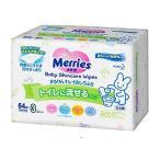 メリーズ トイレに流せる するりんキレイ おしりふき <詰替え用> (64枚×3) ×5個セット