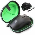 CASEMATIX eSports マウスケース ゲーミングマウス用 Logitech G Pro、MXマスター3 Razer Basilisk X Mamba DeathAdder Elite Naga Trini