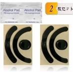 Quartet trade 交換用 厚型 マウスソール マウスフィート [0.7mm/滑り改善/交換品] (Logitech G403/603/703)