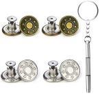 ジーンズボタン 4個セット ジーンズ用ボタン、バッグ 取付簡単 ウエスト調整 DIY 裁縫 手作り 飾りボタン 交換