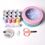 Hiitom 17点セット 裁縫セット ソーイングセット 手縫い糸 裁縫道具 コンパクト 裁ちばさみ 糸切はさみ 缶型