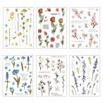 シール 手帳 植物 葉っぱ 花 かわいい おしゃれ 花瓶 少女 手帳シール カラフル スッテカー DIY 大人のための装