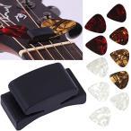 RICISUNG ピックホルダー ピック10枚付き アコギ エレキ ウクレレ ギターピック用 はさみ 収納 なくさない ブラ