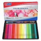 LIAKI 色鉛筆 72色セット カラーペン アート色鉛筆セット メタルケース 油性鉛筆 子供と大人の塗り絵やプレゼ