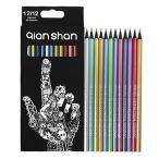 色鉛筆 12色 カラーペン セット アート鉛筆 子供 大人 塗り絵 落書き 描き用 画材セット 小学生 イラスト用 筆