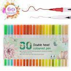LncBoc アート マーカーペン 60色 水彩ペン イラストマーカー 豊富な色 太細両端 油性 ツインマーカー色ペン コ