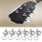 アコースティックギター用ペグ チューニングペグ 3L3R 防錆 安定性 チューナーマシンペグ ギターパーツ シル