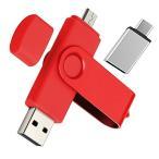 機能256G USBメモリ 2in1 OTG USB2.0 Android/PC 対応 + に対応 USB-C to USB 3.0 変換アダプター Windows PCに対応 Type C