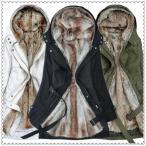 モッズコートレディース中綿コートアウターミリタリーコート裏ボアあったかモッズジャケット厚手暖かい冬服大きいサイズ