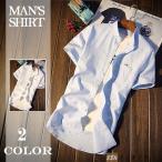 カジュアルシャツ 半袖シャツ メンズ シャツ トップス