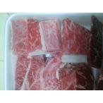 豊後牛ミックス厚切・カルビー肉(200g入)手作り焼肉のたれ付き
