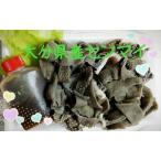 大分県産・豊後牛 センマイ肉(手作り焼肉のたれ付き約200g入)