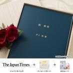 お誕生日新聞 傘寿祝い 80歳 お祝い 記念日セット ジャパンタイムズ メッセージカード ルーペ付