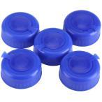 5個入り ガロンボトル用 シンプルキャップ ガロンウォーターボトルキャップ リターナブル スクリューキャップ繰り返し利用可能 ウォーターサーバーガロン