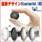 ハンズフリー イヤホン Bluetooth4.1 お洒落 デザイン