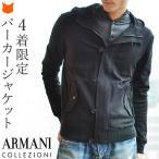 アルマーニ パーカー メンズ ブランド 黒 ブラック ARMANI COLLEZIONI