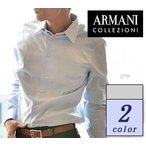 シャツ メンズ ワイシャツ 長袖 ドレスシャツ アルマーニ コレツィオーニ ARMANI