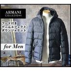 アルマーニ コレツィオーニ フード付 ダウン ジャケット ダウンコート メンズ ARMANI