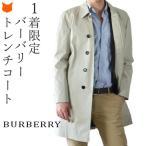 バーバリー ロンドン ロング トレンチ コート メンズ ステンカラー コート BURBERRY LONDON
