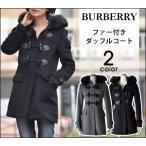 バーバリー ダッフル コート ブラック グレー BURBERRY  正規品