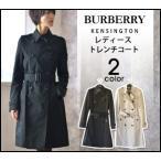 バーバリー ロング トレンチ コート ブラック レディース/BURBERRY KENSINGTON/正規品