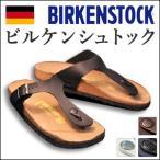 ショッピングサンダル Birkenstock[ビルケンシュトック]gizeh[ギゼ] レディース/サン