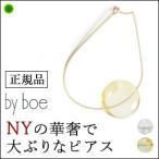 バイボー フープ ピアス ゴールド ガラス ビーズ 14k gf by boe
