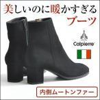 暖かい ショート ブーツ レディース 本革 スエード ブーティ 黒 太ヒール ムートン ファー イタリア製