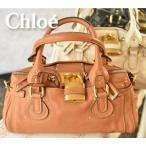 クロエ パディントン Chloe Paddington 7ESA02 上質レザーのハンドバッグ
