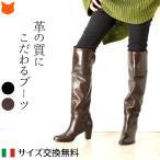ショッピングニーハイ ニーハイ ロング ブーツ  7cm ヒール ブラック ブラウン コルソローマ9