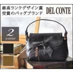 DEL CONTE デルコンテ レザー 2way ハンドバッグ/ショルダー バッグ