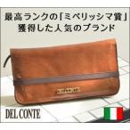 デルコンテ DEL CONTE 長財布 エナメル素材 コインケース 小銭入れあり