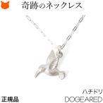 ショッピングセレブ ドギャード ネックレス ゴールド レディース スター 星 40cm Dogeared make a wish