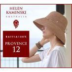 ショッピングヘレンカミンスキー HELEN KAMINSKI/ヘレンカミンスキー プロバンス12 ラフィアハット/夏 帽子