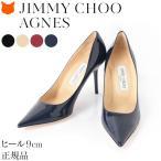 ジミーチュウ エナメル ハイヒール パンプス ポインテッド 黒 ベージュ ネイビー レディース 靴 JIMMY CHOO AGNES