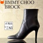 ジミーチュウ ハイヒール ブーティ ポインテッド 本革 レディース 靴 黒 JIMMY CHOO BROCK