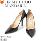 ジミーチュウ エナメル ハイヒール パンプス ポインテッド レディース 靴 JIMMY CHOO MANDARIN