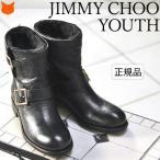 ジミーチュウ エンジニア ブーツ レディース ショート 本革 JIMMY CHOO