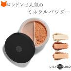 リリーロロ/Lily lolo ミネラル ブロンザー シャイマー チーク ファンデーション