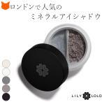 リリーロロ Lily lolo ミネラル アイシャドウ ブラック&ホワイト 2014新モデル