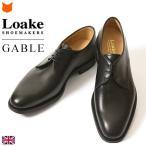 ローク Loake ビジネスシューズ プレーントゥ 外羽根式 メンズ 靴 イギリス ブランド 父の日 ギフト 結婚式 おしゃれ 高級 革靴 黒 ブラック