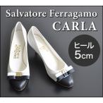 サルヴァトーレ フェラガモ リボン パンプス CARLA ヒール 5cm アーモンドトゥ 正規品