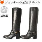 サルトル ロング ブーツ 乗馬 ジョッキー ブーツ SARTORE 正規品 SR2403