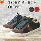 トリーバーチムートンを使ったレザー スニーカー Tory Burch OLIVER SNEAKER