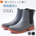 UGG レインブーツ ショート サイドゴア ブーツ レディース アグ aviana 正規品 ラバー 雨 長靴 おしゃれ ブラック 黒 ブラウン 茶 大きい サイズ 26cm